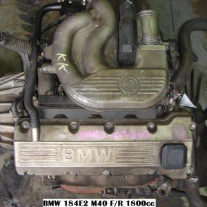 318I-184E2-E36-SINGLE-CAM