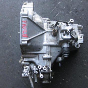 HONDA-B20A6-2.0-MG