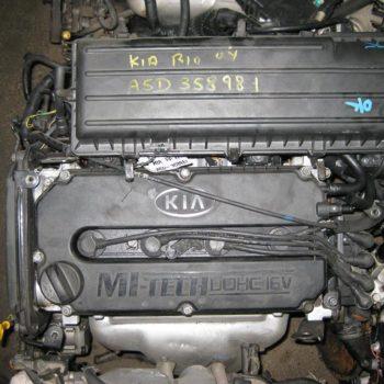 KIA-A5D-1.5-RIO