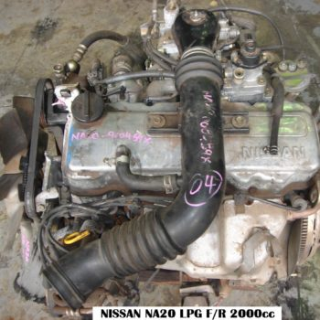 NISSAN-NA20-2.0-LPG