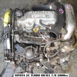 TOYOTA-2C-2.0-TURBO-LITE-ACE