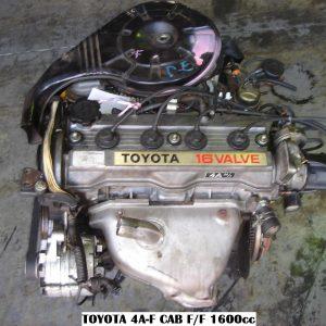 TOYOTA-4A-1.6-CAB-16V-COROLLA