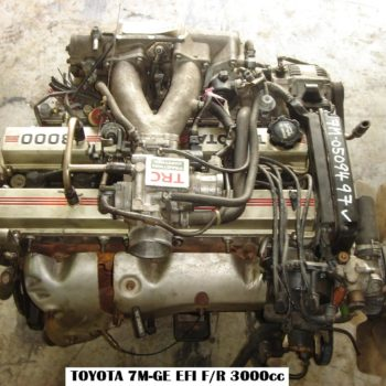 Toyota Engines - Jap-Euro - Engine and Gearbox Specialists
